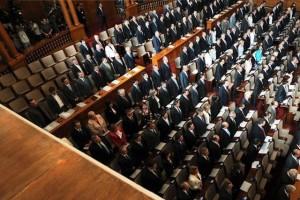 20 guvernul bulgar