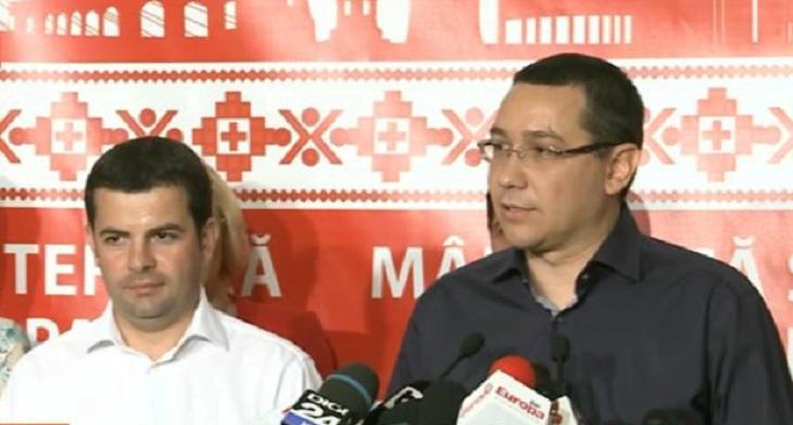 Ponta si Daniel Constantin aspira la pozitiile lui Dragnea si Tariceanu! Ce jocuri de culise ar face posibila aceasta schimbare?